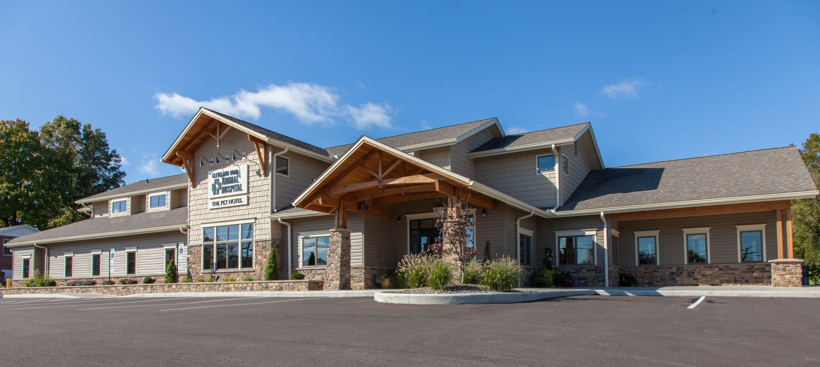 Cleveland Road Animal Hospital | Wooster Ohio Veterinarian
